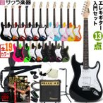 Musical Instruments, Hobbies & Learning - 【今だけ教則DVD付き!】エレキギター 初心者 セット 13点 入門 セット ST-16(発送区分:大型)