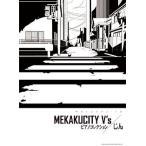 (書籍・楽譜/ピアノスコア)やさしいピアノ・ソロ MEKAKUCITY V's ピアノコレクション/じん(シンコー)(ゆうパケット対応)