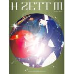 【書籍、楽譜 / ピアノスコア】ピアノソロ H ZETT M/GTP01092808 【ヤマハ PE'Z ヒイズミマサユ機】 【ゆうパケット対応】