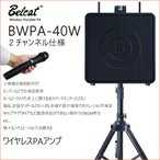 �磻��쥹 �ݡ����֥� PA ����� Belcat BWPA-40W �磻��쥹�ޥ��� 2�� - ���ż� �����