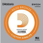D'Addario アコースティックギター バラ弦 5本セット BW024  80/20 Bronze(daddario アコギ弦 bw024)(ゆうパケット対応)