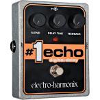 #1 Echo(ナンバーワンエコー) デジタル・ディレイ(Electro-Harmonix/EHX/エレクトロ・ハーモニクス/エレハモ)