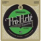 "D'Addario ダダリオ クラシックギター弦 EJ25C/クリアー (フランメンコ)""Pro・Arte Composites Flamenco Guitar"" [daddario EJ-25C](ゆうパケット対応)"