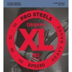 """D'Addario ダダリオ ベース弦 EPS230 """"XL ProSteels Round Wound"""" [daddario eps-230](ゆうパケット対応)"""