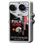 Pitch Fork(ピッチフォーク) ピッチシフター (Electro-Harmonix/EHX/エレハモ)(エフェクター)