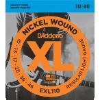 """(売れ筋!)D'Addario ダダリオ エレキギター弦 EXL110 """"XL Nickel Round Wound"""" [EXL-110 daddario エレキ弦 ](ゆうパケット対応)"""