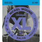 """(売れ筋!)D'Addario ダダリオ エレキギター弦 EXL115 """"XL Nickel Round Wound"""" [daddario エレキ弦 EXL-115](ゆうパケット対応)"""