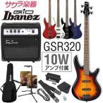GIO Ibanez アイバニーズ ベース 初心者セット GSR320 [TB-80 アンプ入門セット](発送区分:大型)