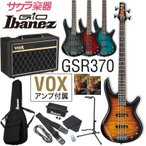 GIO Ibanez �����Хˡ��� �١��� ��ԥ��å� GSR370 [VOX Pathfinder10 Bass ��������祻�å�]��ȯ����ʬ���緿��