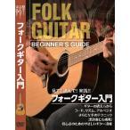 アコースティックギター用教則DVD KDF-100 [KDF100] (ゆうパケット対応)