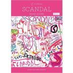 【書籍・楽譜/バンドスコア】SCANDAL 『SCANDAL』~Disc1~/GTL01094420【ヤマハ】【ゆうパケット対応】