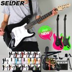 エレキギター リミテッドセットプラス エレキギター ST-16