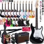 エレキギター 初心者 セット VOX PATHFINDER10 スーパーリミテッド セット ST-16(大型)