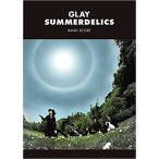 【書籍、楽譜 /バンドスコア】GLAY/SUMMERDELICS【ドレミ】【ゆうパケット対応】