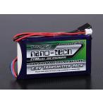 送信機用リフェ Turnigy nano-tech 2100mAh 2S1P 20C LiFePo4 Futaba T14SG・10J・4PK