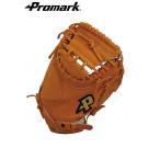 【PROMARK・プロマーク】 野球グローブ PCM-4363 野球グラブ 軟式野球 promark プロマーク 一般 軟式キャッチャーミット