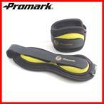 【PROMARK・プロマーク】アンクルウェイト ウェーブ レベル1 tpt0176 (スポーツ用品 インナーマッスル 筋トレ トレーニング 筋肉 器具 )  アウトレット品