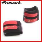【PROMARK・プロマーク】リストウェイト レベル2 tpt0237 (スポーツ用品 インナーマッスル 筋トレ トレーニング 筋肉 器具 ) アウトレット品
