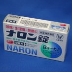 「ナロン錠【指定第2類医薬品】アセトアミノフェン エテンザミド 12錠入 大正製薬  8歳以上 」の画像