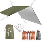 Unigear 防水タープ キャンプ タープ テント 軽量 日除け 高耐水加工 紫外線カット 遮熱 サンシェルター ポータ?