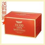 ショッピングドクターシーラボ ドクターシーラボ VC100APPSスペシャルエッセンス 7日分×4セット 集中美容液