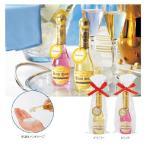 シャンパンハンドソープ 色指定不可 景品 粗品 販促品 記念品 プチギフト 日用品