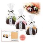 ふんわり和菓子タオル 色柄指定不可 景品 粗品 ノベルティ 販促品 記念品 プチギフト イベント ケーキタオル