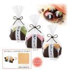1個あたり88円送料無料 ふんわり和菓子タオル240個セット  景品 粗品 ノベルティ 販促品 記念品 プチギフト イベント ケーキタオル