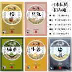 日本伝統のお風呂 和み庵 入浴料  景品 粗品 入浴剤 日本製 バス お風呂 ギフト