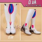 『オーバーウォッチ Overwatch 』D.va ハナ・ソング 風コスプレ ブーツ 靴 as201-kutu