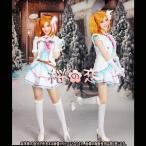「一部あすつく」ラブライブ lovelive 衣装  スノーハレーション 高坂穗乃果 風  LoveLive! Snow halation  コスプレ衣装cn015