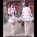 「一部あすつく」  LoveLive! ラブライブ lovelive 衣装  スノーハレーション 東条希 風Snow halation  コスプレ衣装cn016