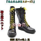 あんさんぶるスターズ コスプレ ブーツ 靴 騎士道 ユニット 風  朔間 凛月 鳴上 嵐 cz201