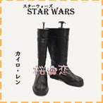 スター・ウォーズ STAR WARS  カイロ レン 風 コスプレブーツ 靴  イベント パーティー 変装 靴 道具 ウィッグ メイド アニメcz227