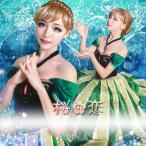 Yahoo!桜の恋あすつくコスプレ衣装 ディズニー プリンセス風 クラシックドール アナ ディズニーFROZEN アナ 刺繍 豪華ドレス