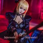 Fate Grand Order コスプレ フェイト グランドオーダー 風 Saber 黒化 セイバー   風 ドレス コスプレ衣装 FGO hhc020