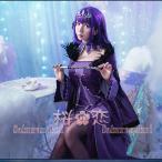 Fate Grand Order コスプレ フェイト グランドオーダー 風 魔槍 スカサハ 師匠 Caster 風 コスプレ衣装 FGO コスチュームhhc0853