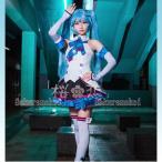 新作 初音 ミク(はつね ミク)風コスプレ衣装 変装  cosplay イベント パーティー コスチュームhhc088