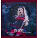 Fate Grand Order エレシュキガル 衣装 月の彼女 コスプレ衣装 FGO コスチューム イベント 仮装 ハロウィン hhc0923