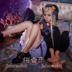 Yahoo!桜の恋Fate GrandOrder 風 アビゲイル・ウィリアムズ 風 フェイト グランドオーダー  コスプレ衣装 コスチュームhhc115