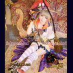 ラブライブ lovelive 衣装 コスプレ 南小鳥 スクフェス ハロウィン 編 コスチューム hol242 一部 あすつく