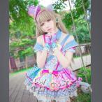 Yahoo!桜の恋「あすつく」 love  アイドル 覚醒 南小鳥  風 コスプレ衣装hol302