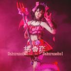Yahoo!桜の恋「あすつく」 ラブライブ lovelive  小悪魔編 覚醒後  矢澤にこ (やざわにこ)   風 コスプレ衣装hol313