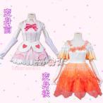 Yahoo!桜の恋受賞記念セール ラブライブ コスプレ lovelive コスプレ衣装 僕らはひとつの光 高坂穗乃果  こうさかほのか 風 hol325