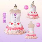 Yahoo!桜の恋72時間限定セール ラブライブ コスプレ lovelive コスプレ衣装 僕らはひとつの光 東条希   とうじょうのぞみ 風 hol326