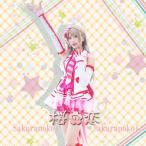 Yahoo!桜の恋期間限定5/23まで26%OFF ラブライブ スクフェスACオリジナル衣装「スクールユニティ」 風  南 小鳥 (みなみことり)   風 コスプレ衣装iw302 一部 あすつく