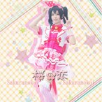 新作品 ラブライブ スクフェスACオリジナル衣装「スクールユニティ」 風  矢澤にこ (やざわにこ)   風 コスプレ衣装iw303 一部 あすつく