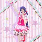 Yahoo!桜の恋桜の恋 6周年記念セールスタート ラブライブ スクフェスACオリジナル衣装「スクールユニティ」 風  東条 希(とうじょうのぞみ) 風 コスプレ衣装iw306