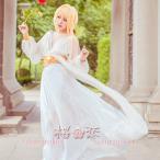 Fate Grand Order コスプレ  ネロ・クラウディウ ス風 コスプレ衣装 FGO コスチューム フェイト グランドオーダー jnc037