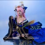 Fate Grand Order コスプレ フェイト グランドオーダー 風 第三段階 玉藻の前 和服 風  コスプレ衣装 FGO コスチュームjnc054